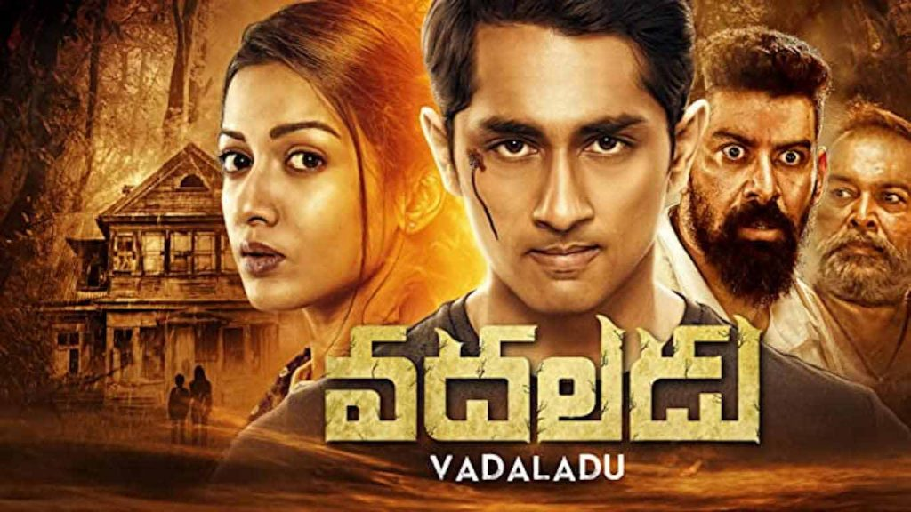 Thriller Movies For Tollywood Buffs
